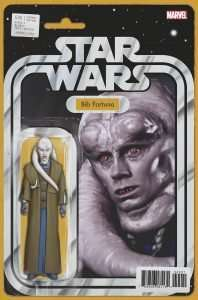 Star Wars #45 action figure variant, Bib Fortuna