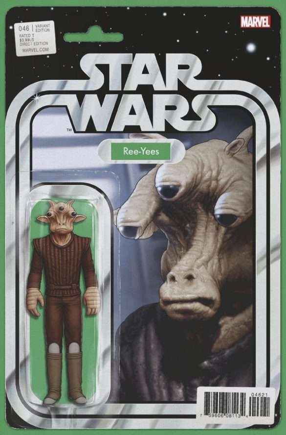 Star Wars #46 action figure variant, Ree Yees