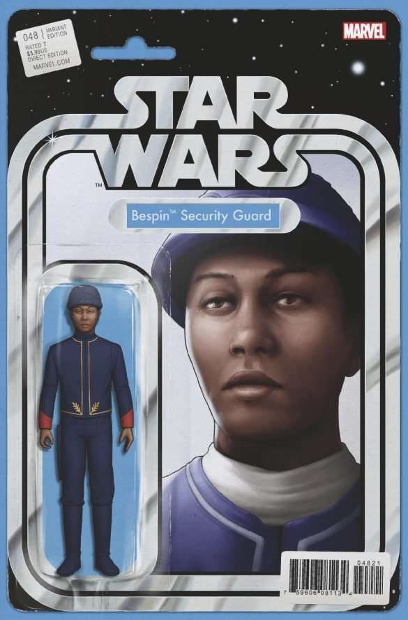 Star Wars #48 action figure variant, bespin security guard