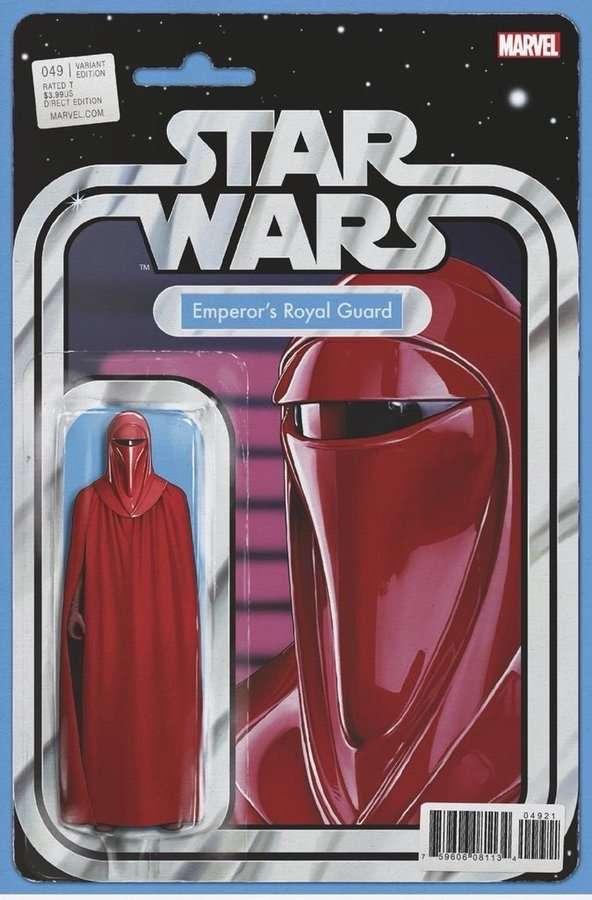 Star Wars #49 action figure variant, Emperor's Royal Guard