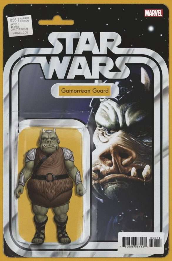 Star Wars #56 action figure variant