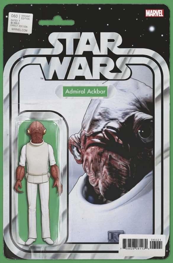 Star Wars 60 Admiral Ackbar