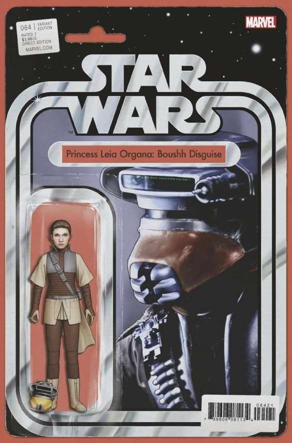 Star Wars #64 action figure variant