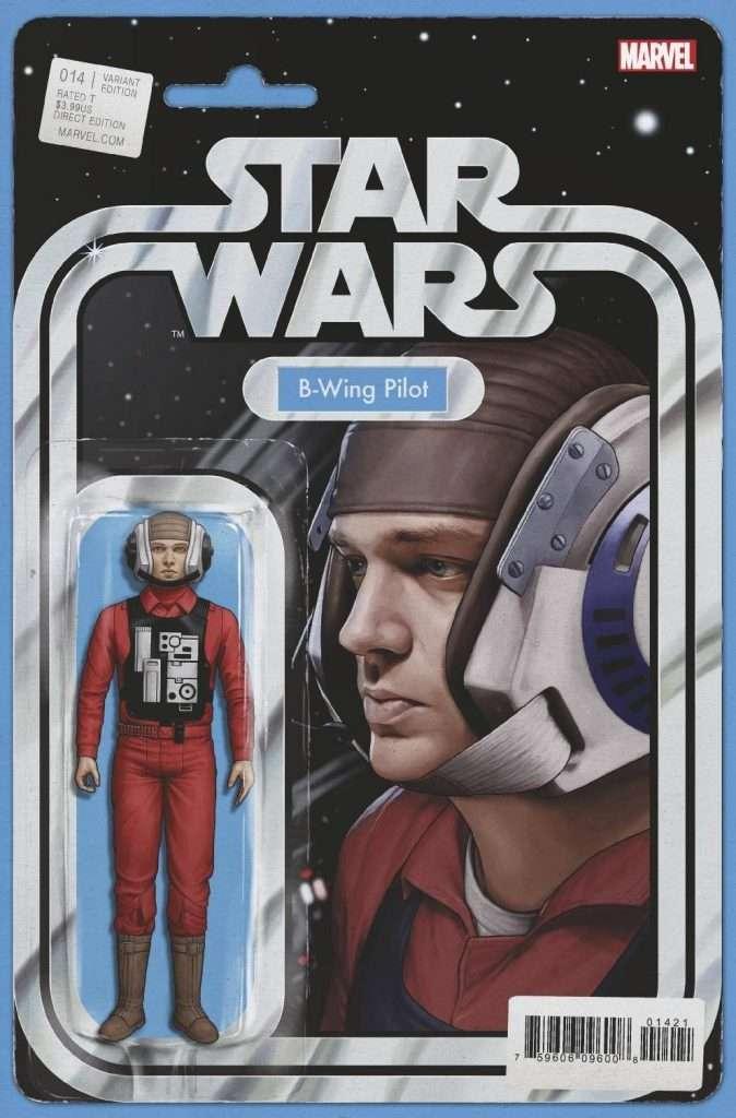star wars 14 jtc variant