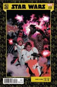 Star Wars #34 40th Anniversary variant cover