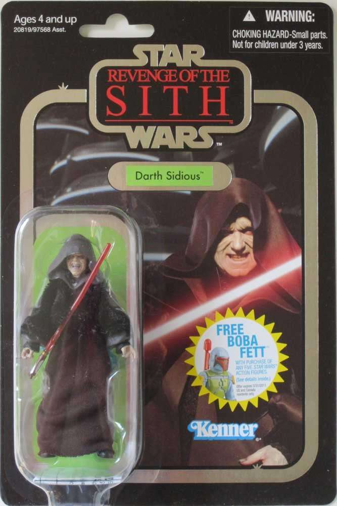 VC12 Darth Sidious foil variant