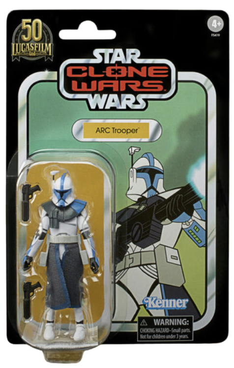 TVC ARC Trooper