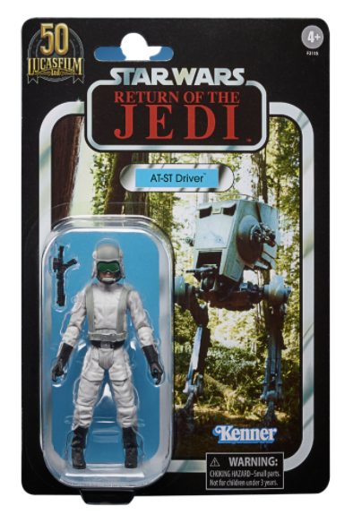 TVC AT-ST Driver