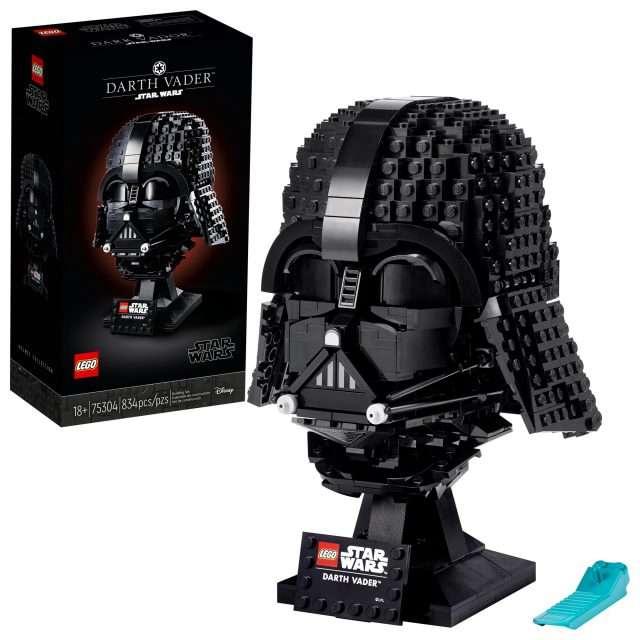 75304: Darth Vader Helmet